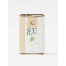 Овощное рагу (яблоки, тыква, морковь, броколи и травы),  400 гр